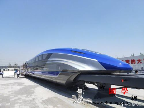 时速600公里!中国高速磁浮试验样车_青岛-重大突破-时速-