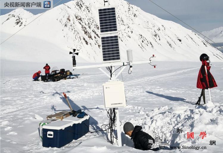 中国首个北极科考站——黄河站开始今年_瓦尔-冰川-气象学家-
