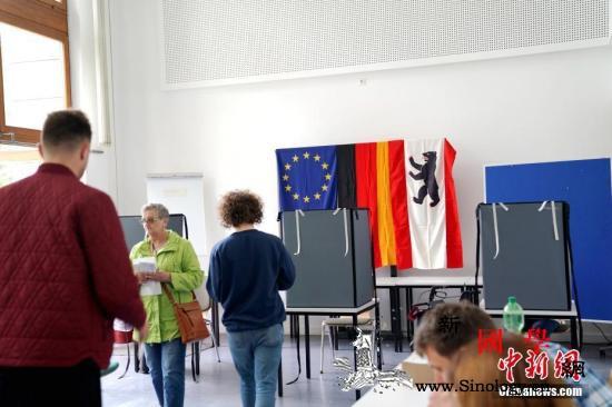 欧洲议会选举初步预测:3大党团合作席_席次-选民-党团-