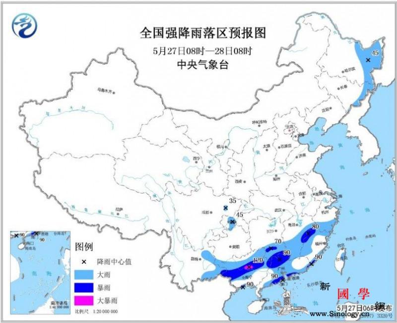 江南华南等地仍有较强降雨北方有大风降_东北地区-华南-江南-