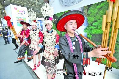 """走进""""亚洲文化旅游展"""":体验中国与亚_老挝-亚洲-展区-柬埔寨-"""