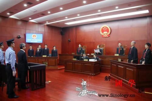 中央巡视组原副部级巡视专员张化为一审_北京市-法网-巡视-