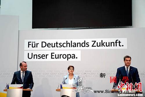 """传统大党纷纷失利欧洲议会选举引发""""_绿党-极右-欧洲-"""
