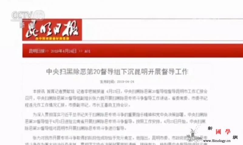 """""""铁案""""追踪:孙小果是谁?他为何能""""_收监-云南省-昆明-"""
