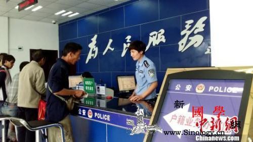 虚构住房租赁合同将取消5年内北京积分_北京市-虚构-落户-