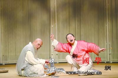 多彩文化为百姓提供多元选择_交响乐团-艺术节-上海-和尚-
