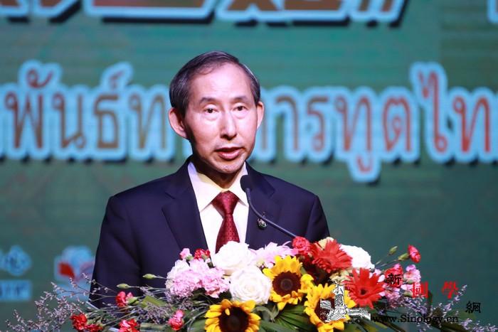庆祝中泰建交44周年《刘三姐》走进泰_曼谷-泰国-广西-演出-
