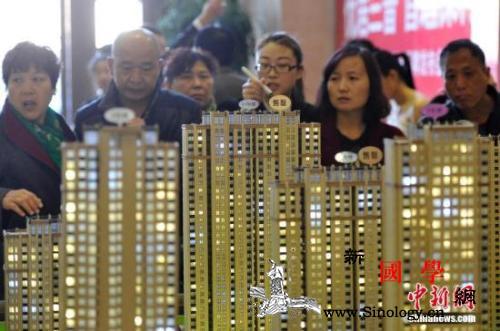 中国14436.41万人实缴公积金4_亿元-消费类-住房-