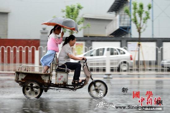 中央气象台发布暴雨蓝色预警江南华南有_等地-海南岛-暴雨-