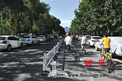 自行车出行调查:逆行等乱象多机动车占_机动车道-逆行-停放-