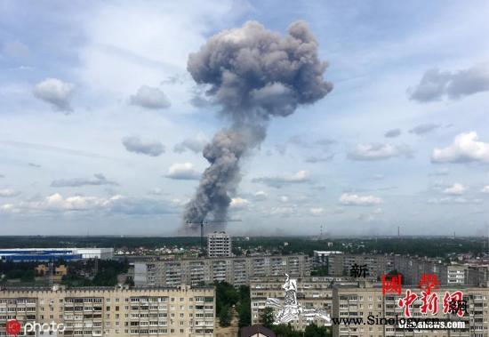 俄一工厂爆炸致85伤住院伤者将各获1_免职-俄罗斯-援助-