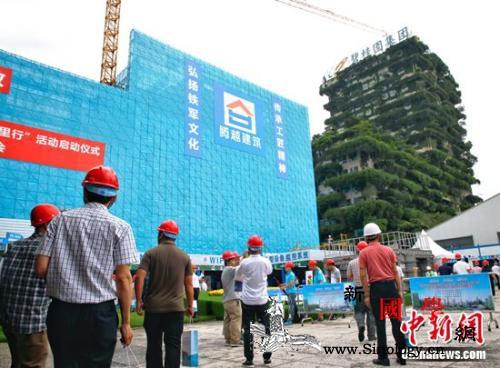 """广东2019年建筑施工""""安全生产月""""_建设厅-腾越-广东省-"""