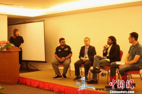 中马青年电影人吉隆坡举行论坛盼加强合_吉隆坡-马来西亚-主办方-影片-