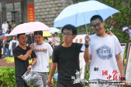 气象局:高考期间江南等地有降雨建议考_华南-江南-等地-