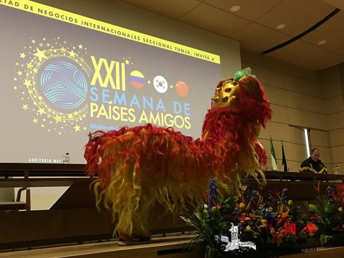 哥伦比亚通哈圣托马斯大学友好国家周中_托马斯-哥伦比亚-参赞-开幕式-