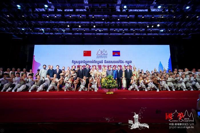 中柬文化旅游友好交流大会在金边举行_金边-柬埔寨-友好-交流大会-