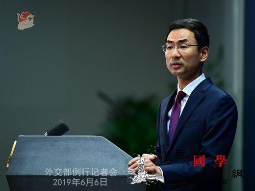 外交部就美国计划向台湾出售武器、5G_牌照-外交部-中美-