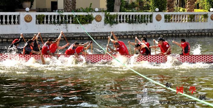 埃及:尼罗河上赛龙舟端午开斋同庆祝_开罗-龙舟-埃及-穆罕默德-