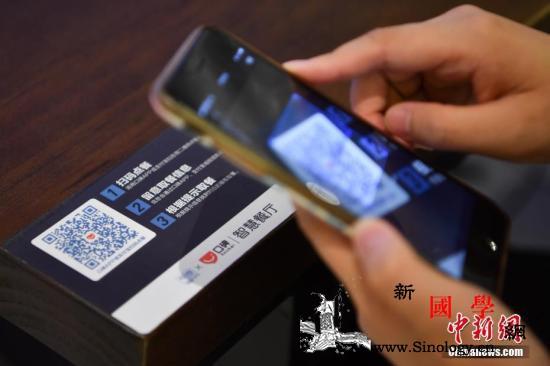 警方提醒:不要随意扫来源不明的支付二_顺昌县-支付平台-支付-