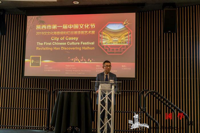 澳大利亚维多利亚州凯西市首届中国文化_澳大利亚-文化节-致辞-斯塔-