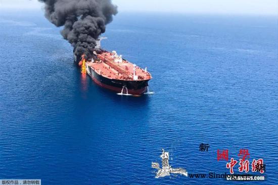沙特谴责油轮遇袭事件称已加强准备应对_阿曼-沙特-伊朗-