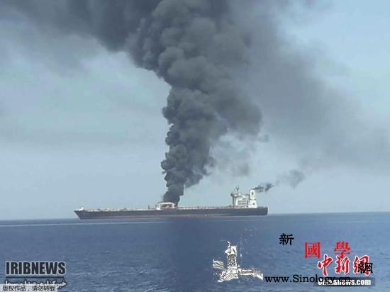 美军中央司令部:对伊朗开战不符合美国_阿曼-伊朗-油轮-