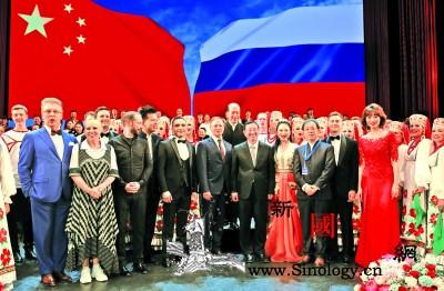 中央民族乐团参加中俄建交七十周年纪念_演奏家-俄罗斯-艺术家-乐团-