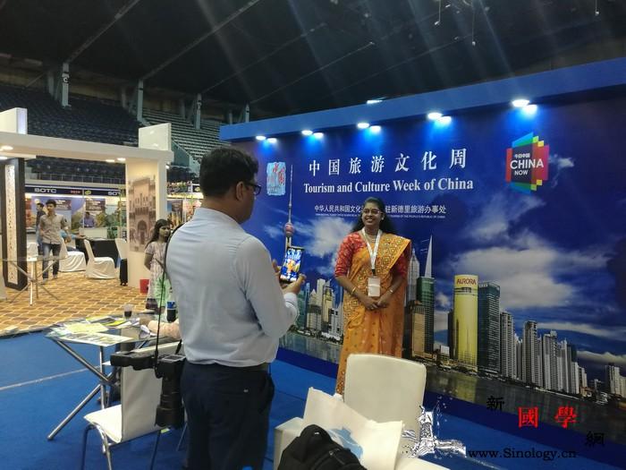 中国旅游文化周活动亮相加尔各答旅游交_加尔各答-印度-交易会-旅游-
