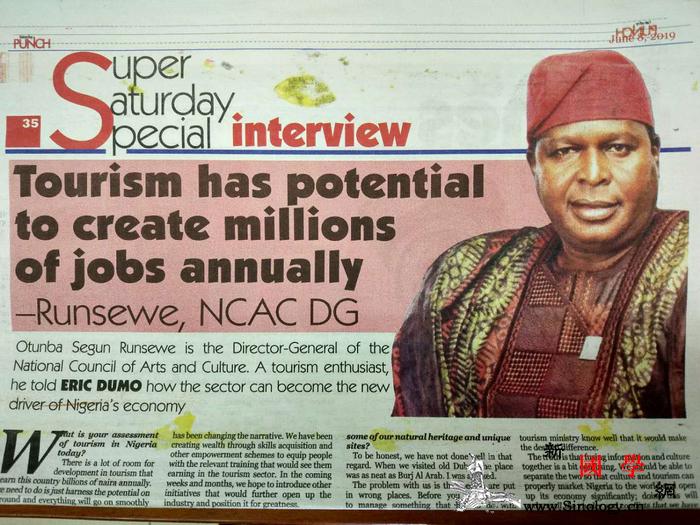 尼日利亚启动创意产业资助计划_尼日利亚-创意-产业-赛维-