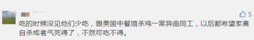 """华人海外杀活鸭惹大麻烦这些""""吃""""俗把_宰杀-家禽-鱼头-"""
