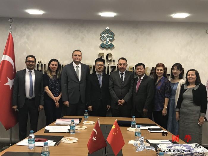 文化和旅游部国际交流与合作局工作组访_土耳其-合作-文化-旅游-