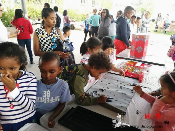 中国传统文化成埃塞国际学校母语课展示_母语-埃塞俄比亚-展示-毛笔字-