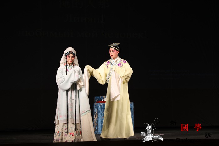 昆曲《牡丹亭》惊艳格罗德诺_白俄罗斯-昆曲-中国文化-格罗-