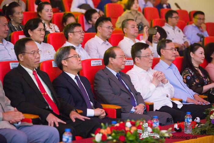 """""""中国旅游文化周""""活动完美收官_老挝-文化周-活动-温吞-"""