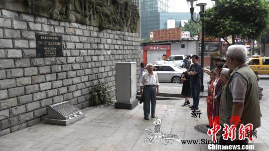 跨国索赔将终审宣判重庆大轰炸原告代表_最高法院-原告-重庆-