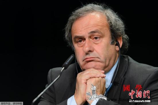 外媒称普拉蒂尼因腐败被捕昔日足坛巨星_国际足联-截图-欧洲杯-