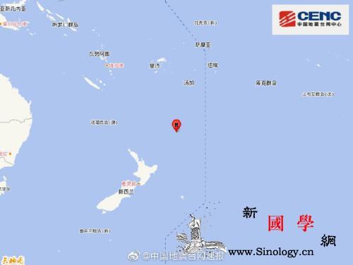 新西兰克马德克群岛发生5.8级地震震_震源-群岛-深度-