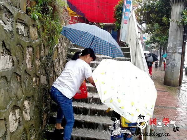明起南方新一轮强降雨展开暴雨横扫9省_西南地区-江南-等地-