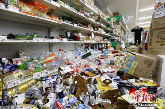 日本新潟地震造成30人受伤被疏散民众_山形-日本-日本海-