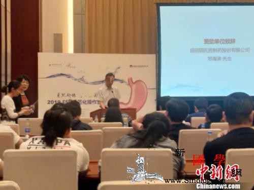 学术会议充斥药品广告河北卫健委:强化_河北省-学术会议-赞助-