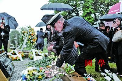 英国纽卡斯尔北洋水师水兵墓碑修缮项目_纽卡斯尔-北洋-水师-水兵-