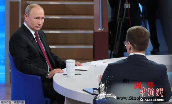 普京谈与西方关系:西方对俄态度难转变_莫斯科-俄罗斯-连线-