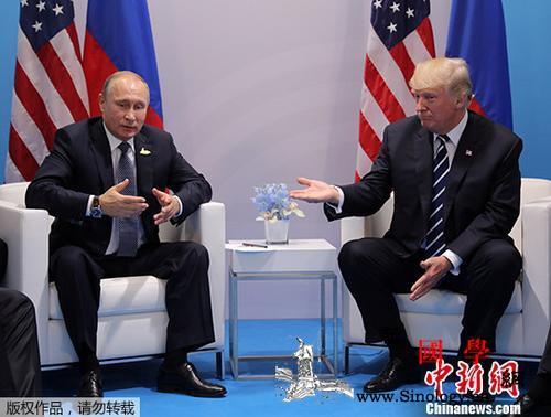 美政府官员证实:特朗普与普京将在G2_乌克兰-俄罗斯-会晤-