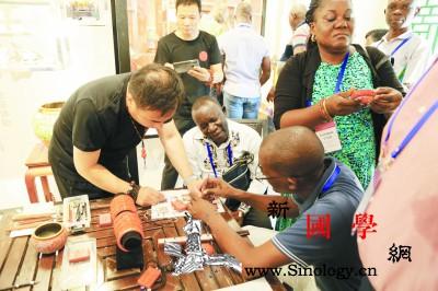 中国经验与非洲需求十分契合_刚果-中非-培训班-丰宁满族自治县-