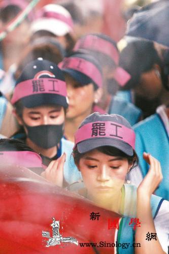 台湾长荣航空罢工持续预计至月底将取消_联合报-桃园市-台湾-