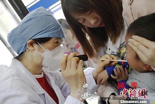 卫健委:11个综合医改试点省份将成为_等地-试点-医改-