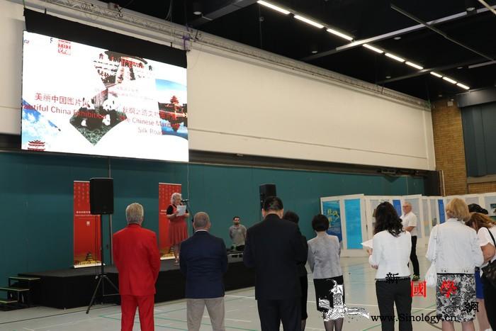 """""""中国旅游文化周""""活动在丹麦成功举办_丹麦-丝绸之路-哥本哈根-图片展-"""