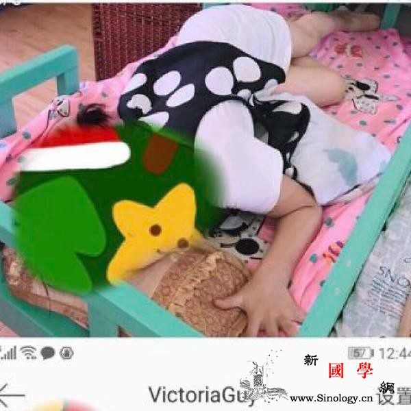 孤儿院幼儿疑遭性侵?部分爆料对话截图_贵州省-孤儿院-毕节市-