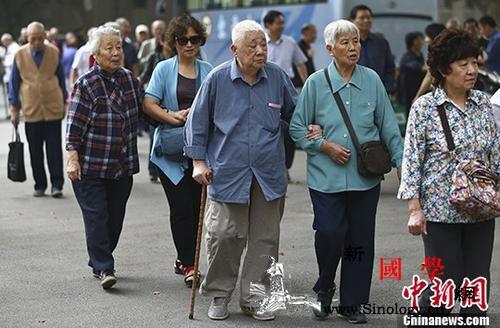 养老保险第三支柱有望扩容三方面变化值_养老金-养老保险-养老-