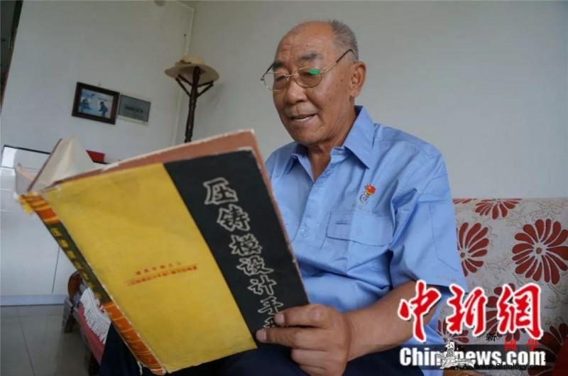 生于1949|他扎根深山25年为制飞_灵宝-深山-零件-